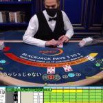 オンラインカジノ ベラジョンカジノライブ