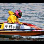 ボートレースライブ 住之江競艇