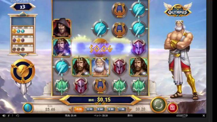オンラインカジノライブ クリスマスに勝つ! 貧乏人バージョン