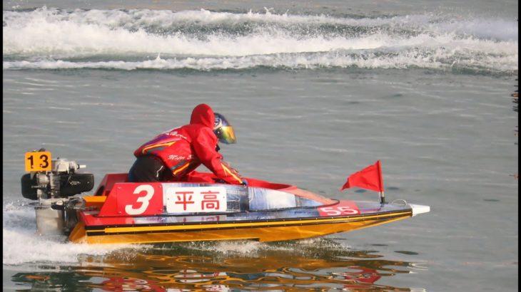 ボートレースライブ  【BBCトーナメント】 若松競艇
