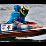 ボートレースライブ 大村競艇