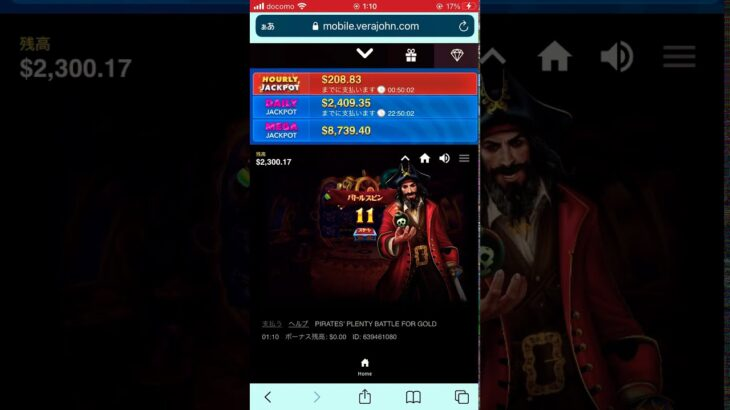 【💥💣0.6→3,157💰】MEGA WIN ON  【Pirates Plenty Battle For Gold】
