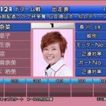 ボートレース【レースライブ】徳山オールレディース 初日 1~12R