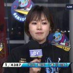 ボートレース【レースライブ】蒲郡ヴィーナスシリーズ 初日 1~12R