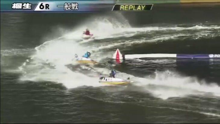 ボートレース桐生生配信・みんドラ1/15(みんなのドラキリュウライブ)レースライブ