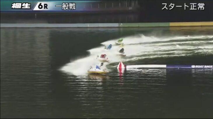 ボートレース桐生生配信・みんドラ1/22(みんなのドラキリュウライブ)レースライブ