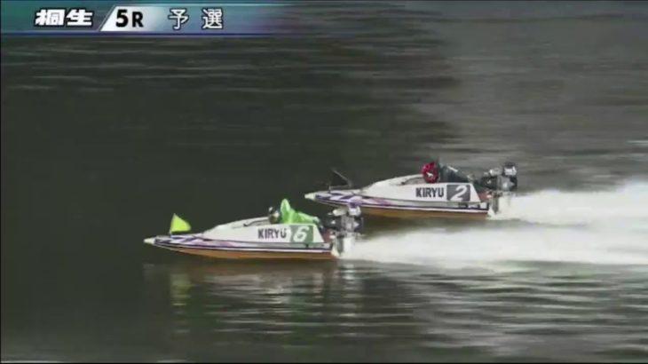 ボートレース桐生生配信・みんドラ1/3(みんなのドラキリュウライブ)レースライブ