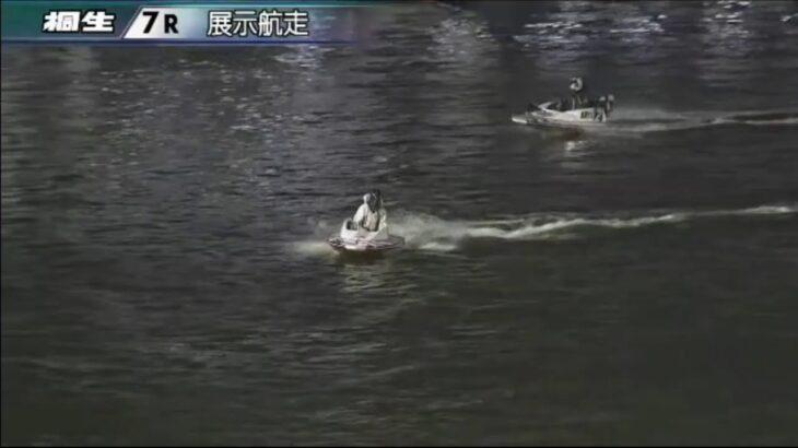 ボートレース桐生生配信・みんドラ1/30(みんなのドラキリュウライブ)レースライブ