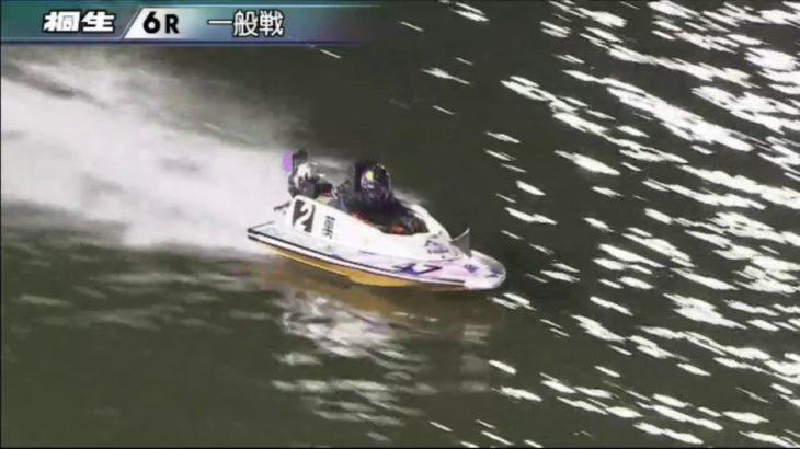 ボートレース桐生生配信・みんドラ1/6(みんなのドラキリュウライブ)レースライブ