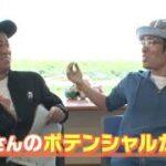 【ボートレース×ういち】ブラマヨ吉田とういちの男舟 2周目 #15