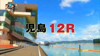 【ボートレース×ういち】ブラマヨ吉田とういちの男舟 2周目 #40