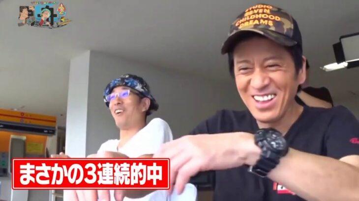 【ボートレース×ういち】ブラマヨ吉田とういちの男舟 2周目 #72
