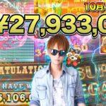 🔥【高配当】2020年10月から12月までの高額配当クリップ集【オンラインカジノ】【kaekae】