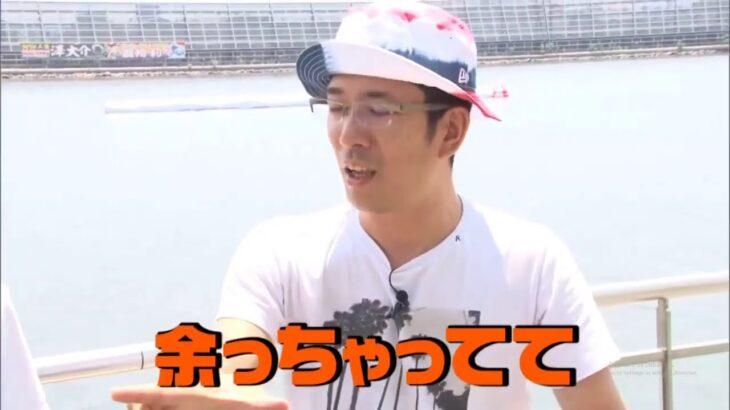 【競艇・ボートレース】ブラマヨ吉田とういちの男舟 3周目 リベンジ編 #1