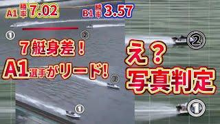 いろんな意味で終わりかけた齋藤仁選手【競艇・ボートレース】【チルト50】