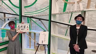 地方競馬のトップジョッキー吉原寛人騎手登場!本気予想5連発!根岸S特集も ウイニング競馬【2021年1月30日】