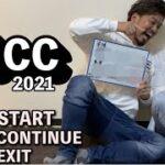 【競馬】AJCC2021