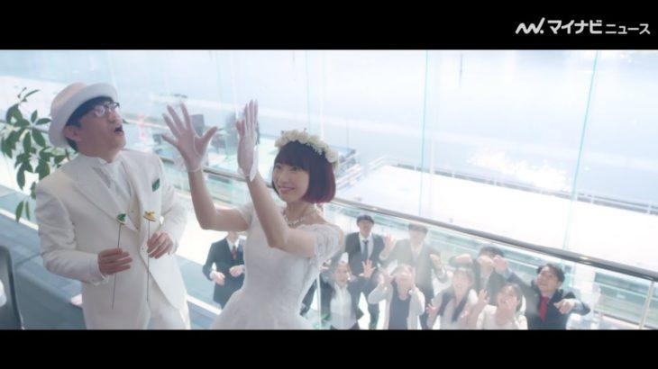 武田玲奈と飯尾和樹が幸せな新婚生活!ボートレースCMスピンオフ『それぞれの夢を目指すワケ』case0:イイオとレナの場合