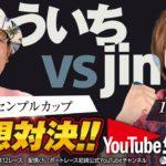 GⅠ尼崎センプルカップ 2日目 予想対決‼YouTube生配信 【ボートレース尼崎】