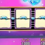GTAオンライン カジノのスロットで大当たりするまでやります 実況プレイ