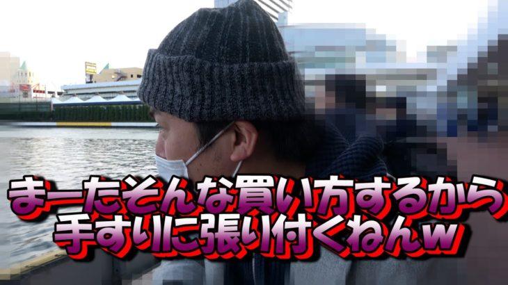 【競艇・ボートレース】KJの艇王道#2 第59回全大阪王将戦 ボートレース住之江②
