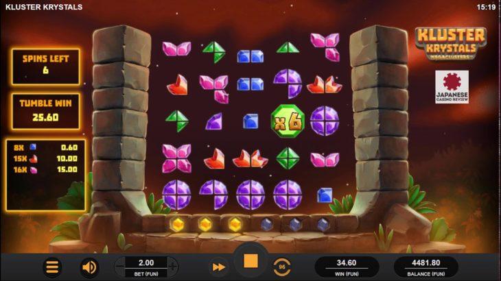 【最新スロット】クラスター・クリスタル・メガクラスター(Kluster Krystals Megaclusters)プレイ動画【オンラインカジノ】