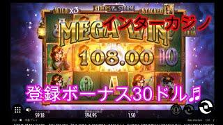 RIDERS of tfe STORMインターカジノ  おすすめカジノ