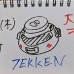 【TEKKENオリジン】1月28日(木)川崎競馬情報