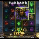 【オンラインカジノ】TOME of MADNESS フリスピでまさかのおじさん4連続wwwwww