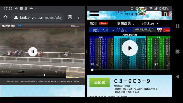 ライブ地方競馬【川崎記念】オメガパフュームなどプロ競馬予想TV(horse Racing Sports)