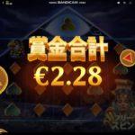 【VictoriaGame-MEGA Pyramid】合法で遊べるオンラインカジノ!【無編集】