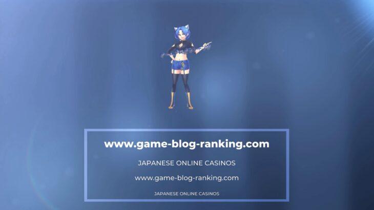 🆕best Japanese Online Casinos 最高の日本のオンラインカジノ Best Japanese Online Casinos Video