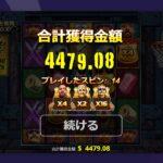 【神回】ゆかり&きりたん 遂に出た!!事項最高記録更新 夜カジノ放送   slot casino【ギャンボラカジノ】