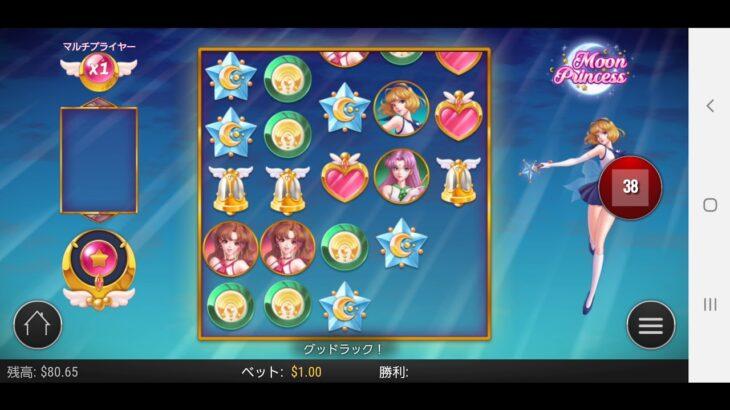一万円でオンラインカジノ