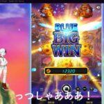 三連勝‼【オンラインカジノ】【スロット】