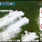 【超お年玉④】自分という のぼりを立てる 競艇・ボートレース