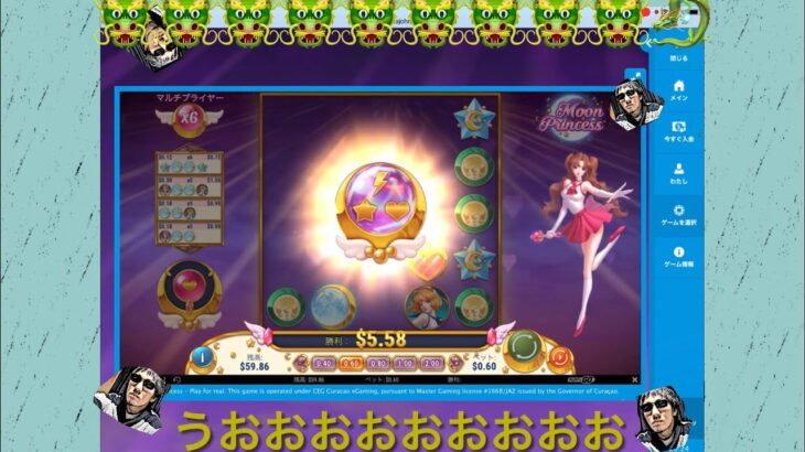 オンラインカジノで儲けたい 1  moon princess&rise of sanurai
