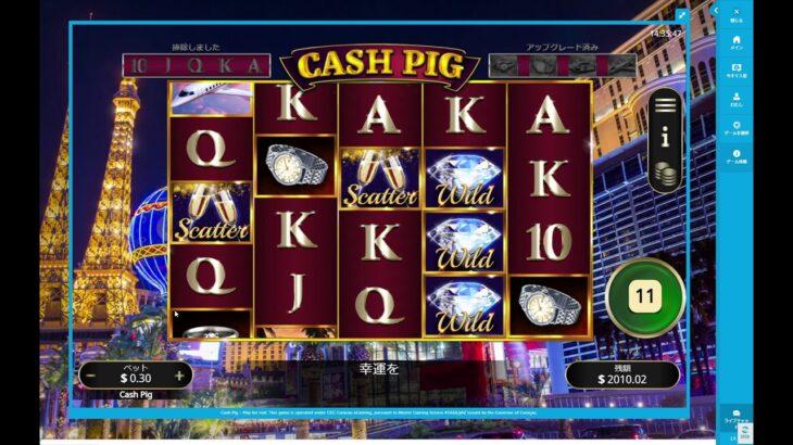 【オンラインカジノ】実践日記#10 ベラジョンカジノ (Cash Pig) ビデオスロット  Vera&John