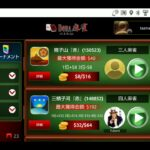 【2日目part3】アラサーリーマンのオンラインカジノ生活【DORA麻雀】