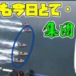 【競艇・ボートレース】今日も今日とて集団フライング!3連単不成立!【ボートレース児島】【事故レース】【実況絶叫】
