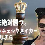 【ボンズカジノ】300ドルスタート!今日も勝っていくぞぉおおお!!!
