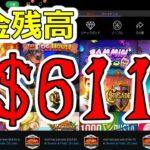 #39[ボロ負け中]ブラックジャックとスロットでマイナス$6115の借金返済計画…$500開始【ボンズカジノ】