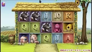 【オンラインカジノ】コンボが続けば高配当確定!?3匹の子豚でワイルドを生み出せ!【Big Bad Wolf】