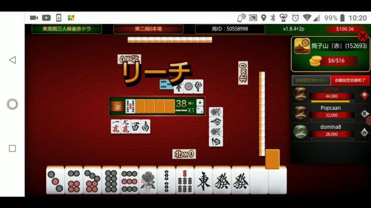 【4日目】アラサーリーマンのオンラインカジノ生活【DORA麻雀】