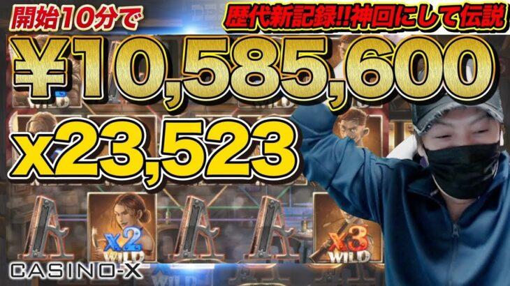 🔥【$50BET】勝者のみが味わえる至極の高額BET!!【オンラインカジノ】【kaekae】