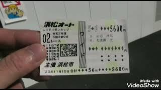 (第56回)重要なお知らせⅡ(ボートレースクラシック)