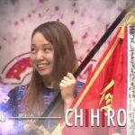 【選手紹介CM】ボートレース芦屋|GⅡ第5回レディースオールスター