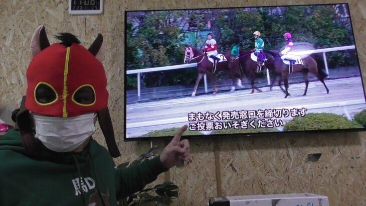 馬Dの【地方競馬ライブ】買い目全公開 全会場 最終まで 2月23日
