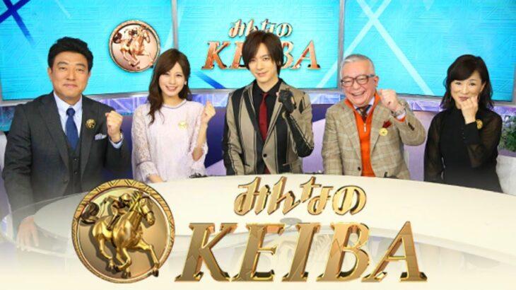 みんなのKEIBA  2021年2月28日【蛯名正義ラスト騎乗!中山記念・GII ゲスト高田秋】LIVE