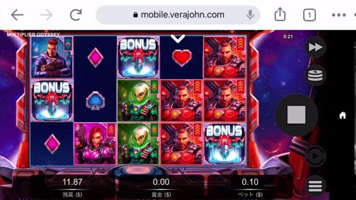 【オンラインカジノ】今月の一押し?Multiplier Odysseyを打ってみた!
